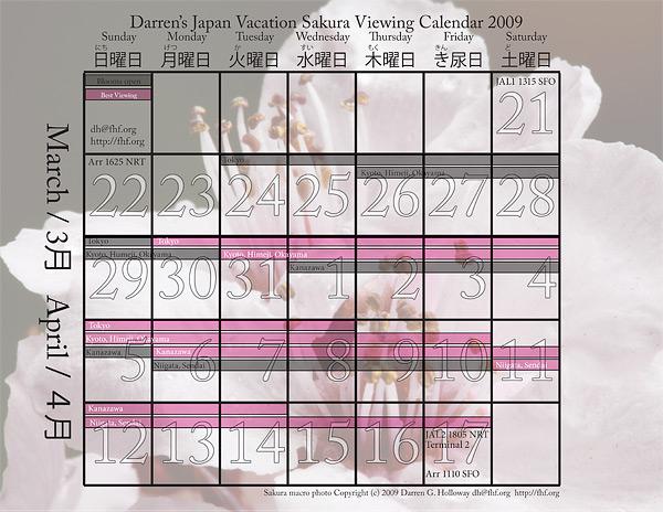 Darren's Sakura viewing calendar for Japan, 2009