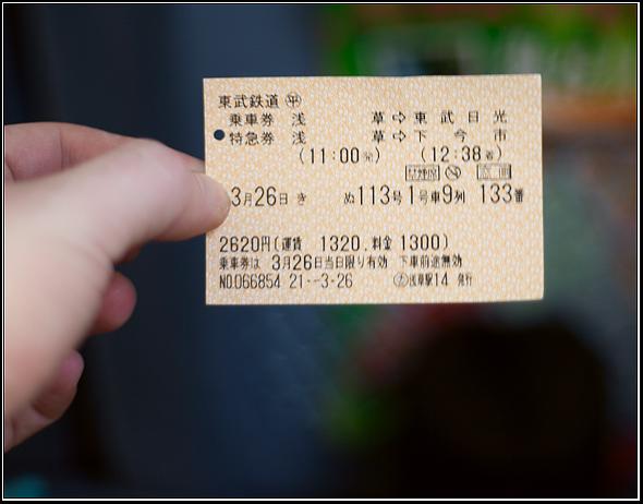 jpt-20090325-0074